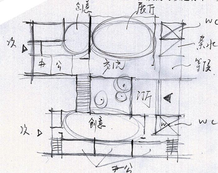 建筑快题设计流程讲解